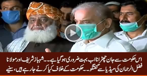 Shahbaz Sharif And Maulana Fazlur Rehman Joint Media Talk, Reveal Their Plan Against Govt