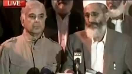 Shahbaz Sharif And Siraj ul Haq Joint Media Talk In Lahore - 23rd November 2014