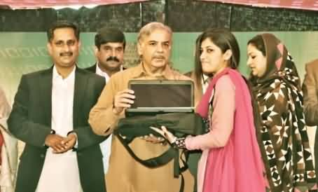 Shahbaz Sharif Announced To Give 1 Lac Laptops to Matric Pass Students