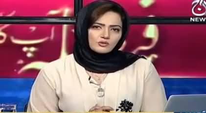 Shahbaz Sharif Aur Fawad Chaudhry Ka Kaise Taakra Huwa, Sunye Asma Sherazi Se