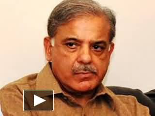 Shahbaz Sharif Became Fool By the Chiniot Administration - Shahbaz Sharif Mamon Ban Gaye