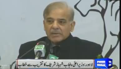Shahbaz Sharif Complete Address To Baloch Students in Lahore - 21st December 2016