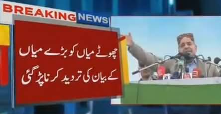 Shahbaz Sharif Detached PMLN From Nawaz Sharif's Recent Statement