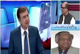 Shahbaz Sharif Didn't Send Any Legal Notice to Dailymail - Shahzad Akbar