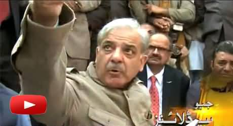 Shahbaz Sharif Dismissed the DPO and RPO in Front of Media for Muzaffargarh Incident