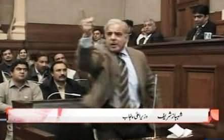 Shahbaz Sharif Emotional Speech in Punjab Assembly After Six Months