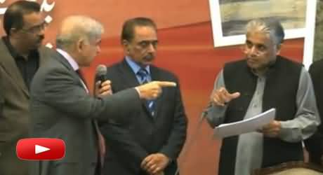 Shahbaz Sharif Got Angry When PITB Officers Tried to Make Him Fool in Front of Media