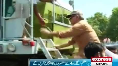 Shahbaz Sharif Inaugurates Wheat Harvest By Driving Harvester in Depalpur