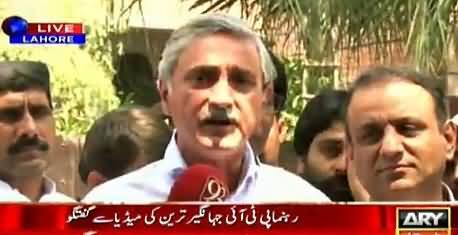Shahbaz Sharif Is A Liar, Nawaz Sharif Has Four Days Left to Prove Himself - Jahangir Tareen