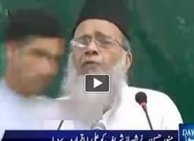 منور حسن نے شہباز شریف کو علی بابا قرار دے دیا۔ اگر وعدے پورے نہیں کرسکتے تو مستعفی ہو جائیں