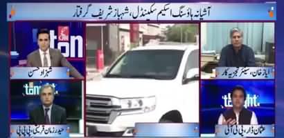 Shahbaz Sharif ki giraftari NAB aur Adalat ka mamla hai, Hakumat ka is se koi lena dena nai - Usman Dar