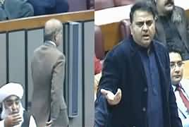 Shahbaz Sharif Left National Assembly During Fawad Chaudhry Speech