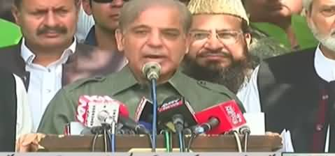 Shahbaz Sharif Media Talk on Independence Day - 14th August 2018