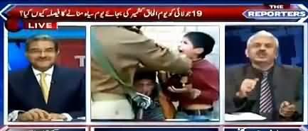 Shahbaz Sharif Ne Haath Joor Kar Nawaz Sharf Se Kia Kaha? Arif Hameed Bhatti Reveals