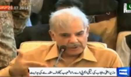 Shahbaz Sharif Orders to Take Action Against PMLN MPA Shoaib Idrees Who Attacked Police Station