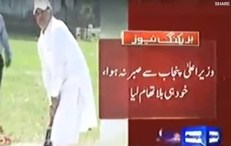 Shahbaz Sharif Playing Cricket to Express Solidarity With PSL Final