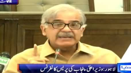 Shahbaz Sharif Press Conference About Sharif Family Loan Details – 8th July 2015
