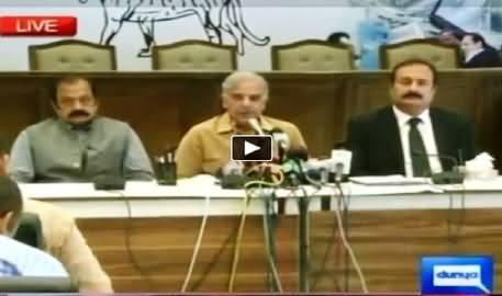 Shahbaz Sharif Press Conference on Lahore Incident - 17th June 2014