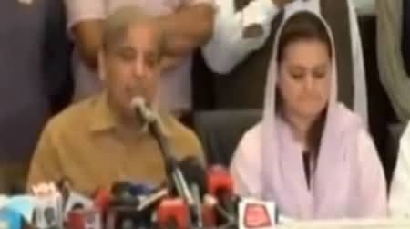 Shahbaz Sharif Press Conference, Rejects Election Results