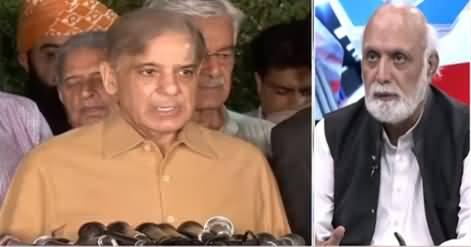 Shahbaz Sharif Qasam Kha Kar Bhi Mukar Jata Hai - Haroon Rasheed