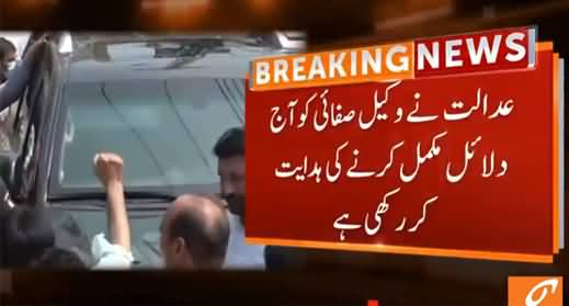 Shahbaz Sharif Reached Lahore High Court, NAB May Arrest Shahbaz Sharif Today