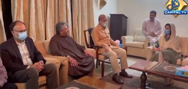 Shahbaz Sharif Reached the House of Late Dr. Abdul Qadir Khan For Condolence