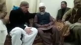 Shahbaz Sharif reached Zainab's house
