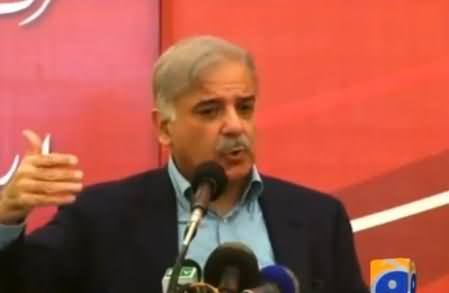 Shahbaz Sharif Replaced the Term Patwari with New Name Service Centre Officer