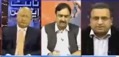 Shahbaz Sharif's Family Is Not Defending Nawaz Sharif's Children - Rauf Klasra