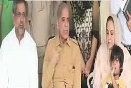 Shahbaz Sharif's Press Conference With Rana Sanaullah's Wife – 3rd July 2019