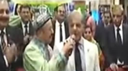Shahbaz Sharif Singing