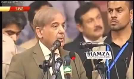 Shahbaz Sharif speech after elected president of PMLN