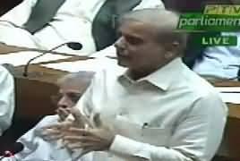Shahbaz Sharif Speech In Assembly – 24th September 2018