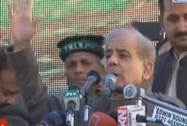 Shahbaz Sharif Speech in Gujranwala Jalsa Today – 11th March 2018