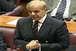 Shahbaz Sharif Speech In National Assembly - 28th February 2019