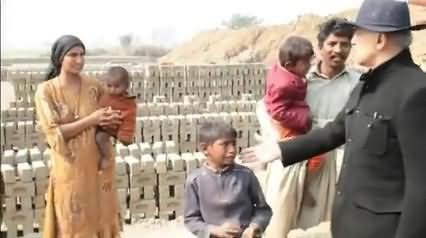 Shahbaz Sharif Suddenly Reached In A Village New Lahore, Exclusive Video