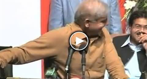 Shahbaz Sharif Telling A Very Funny Joke of His Old Days