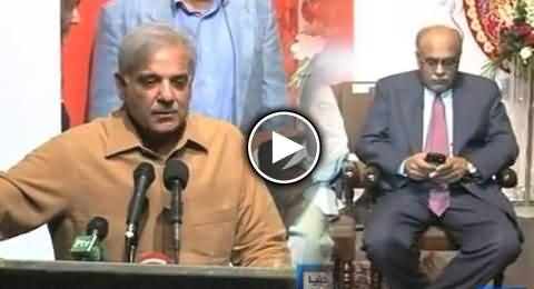 Shahbaz Sharif Thanking Najam Sethi For His Efforts Against Rigging in Elections