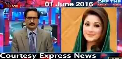 Shahi Syed and Asad Umer's Comments on Maryam's Contradictory Statements
