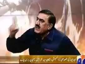 Shahi Syed Blasts Sharjeel Memon - Why Your Police Released my Party Workers If they Were Criminals