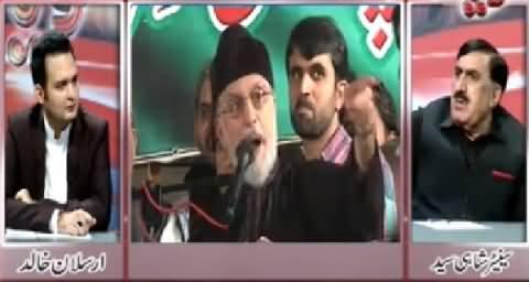 Shahi Syed Telling A Very Funny Joke To Explain Imran Khan's Protests