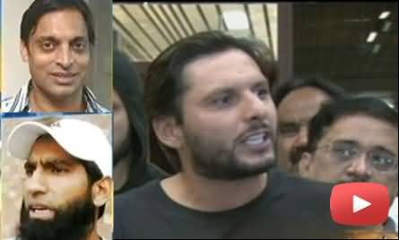 Shahid Afridi Angry, Calls Shoaib and Yousaf Hackle, Jackle and Mr. Bean Type Guys