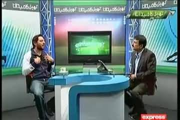 Shahid Afridi Explaining his Hackle & Jackle Remarks About Shoaib and Yousaf