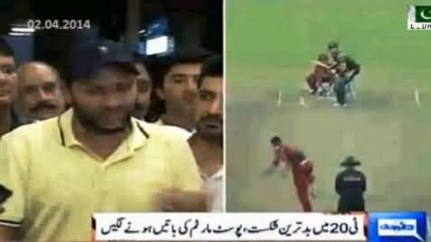 Shahid Afridi Expresses His Wish To Become the Captain of Pakistan Cricket Team
