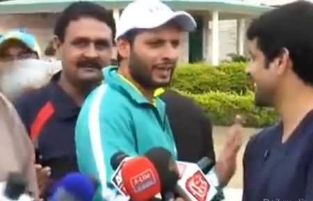 Shahid Afridi Funny Remarks to Reporter,