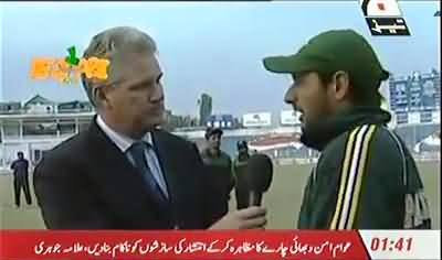Shahid Afridi Interview About His Poor Performance, Very Funny Punjabi Totay