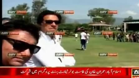 Shahid Afridi Ko Jo Bataya Us Ne Uske Ulat Kya - Imran Khan