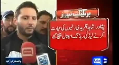 Shahid Afridi Media Talk in Lady Reading Hospital, Donates 50 Lac Rs For Earthquake Victims