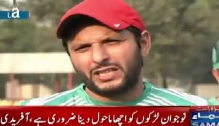 Shahid Afridi Media Talk in Lahore About Umar Akmal Scandal - 15th November 2015