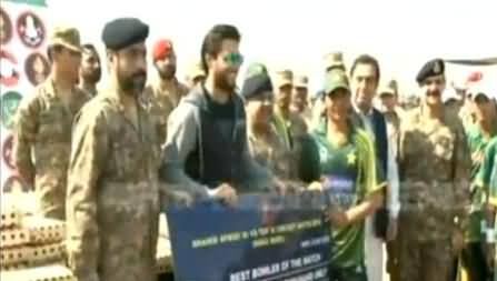 Shahid Afridi Plays Exhibition Cricket Match For IDPs in Bannu